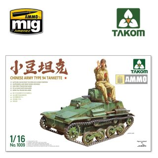 1/16 Chinese Army Type 94 Tankette